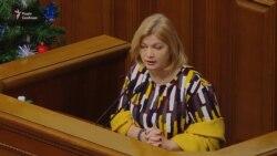 Важливо не допустити, щоб обмін полоненими було зірвано – Геращенко (відео)