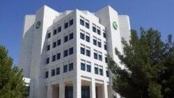 Mejlis 'Türkmenhowaýollarynyň' adyny üýtgetmegi makullady