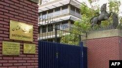 ساختمان سفارت بریتانیا در تهران