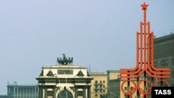 Москва, 1980 год