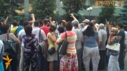 Протест у Нацбанка в Алматы