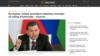 Президент Узбекистана Шавкат Мирзияев. Скриншот публикации, опубликованной на сайте агентства Рейтер (Reuters).