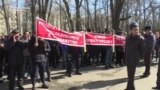 Protesters Demand Release Of Kyrgyz Opposition MP