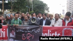 Pakistan, January 03, 2014: Journalists in Karachi protest killing of local journalist Shan Dhar.