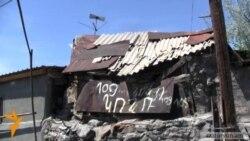 Կոնդ. հին Երեւանի ոգին պահպանած թաղամաս
