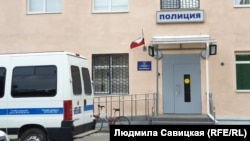 Отдел полиции в России