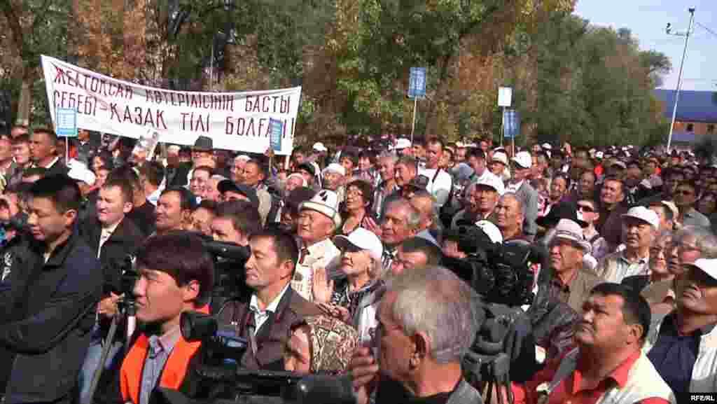 Казахстан. 3 – 7 октября 2011 года #7