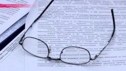 """102 антитеррористические поправки: Казахстан разрабатывает свой """"пакет Яровой"""""""