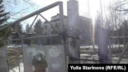 Поселок Кедровый. Красноярский край