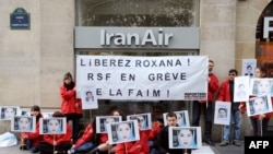 Members of Reporters Without Borders protest in front of Iranian carrier Iran Air to denounce Roxana Saberi's detention.
