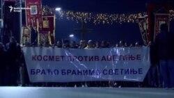 Podrška SPC-u Srba iz Gračanice