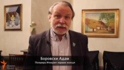 Адам Боровски: Чеченцы не должны покидать родной край