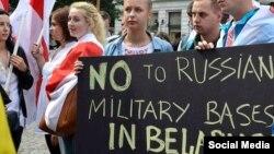 Несколько дней назад выходцы из Белоруссии в Нью-Йорке также провели акцию протеста