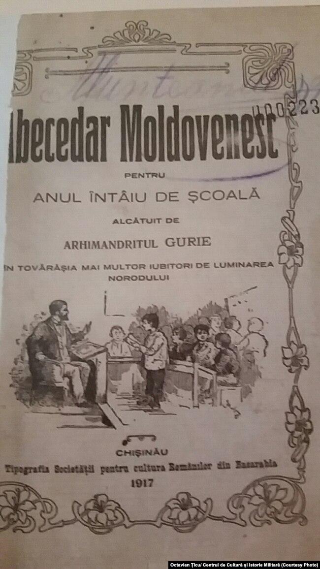 Primul Abecedar cu grafie latină (1917)