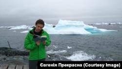 Маркиян Прохасько
