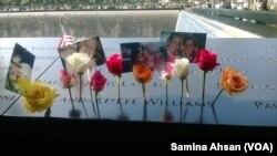بنای یابود قربانیان ۱۱ سپتامبر در نیویورک.