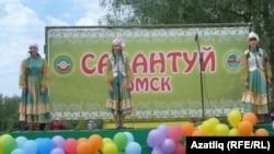 Омски Сабантуе
