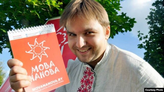Глеб Лабадзенка, фота засабістага архіву Глеба Лабадзенкі