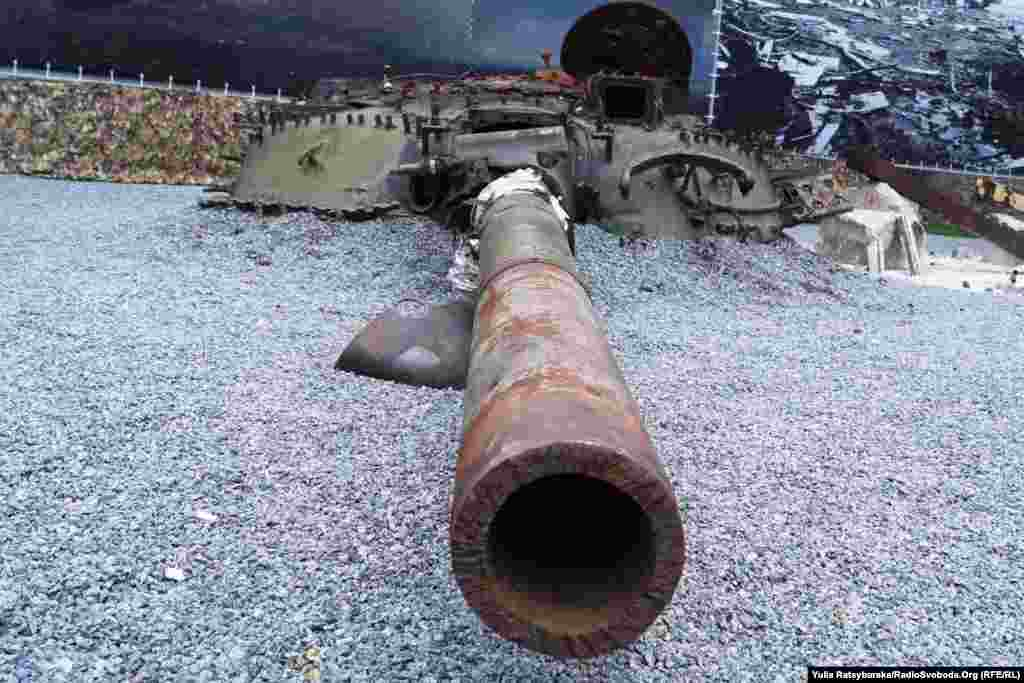 The gun from a tank, donated by the Ukrainian military