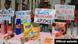 Фото: Громадянський рух «Відсіч»