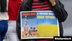 Чоловік із плакатом на Майдані Незалежності в Києві у День Незалежності України. Київ, 24 серпня 2016 року