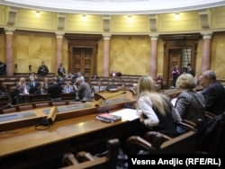 Odbor za Kosovo Skupštine Srbije