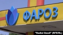 Faroz ran gas stations across Tajikistan.