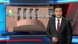 AzatNews 19.09.2018