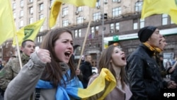 Ukraine -- Ukrainian activists hold flags and shout slogans during a Dignity March to mark the first anniversary of the Euromaidan Revolution in Kyiv, 21 November 2014.
