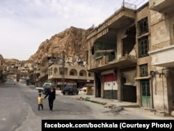 Сирія, Маалула