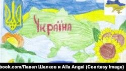 Дитячий малюнок в рамках акції на підтримку українських військових на Донбасі (ілюстрація з Facebook)