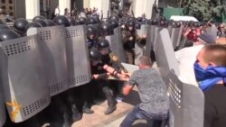 Ukraine Protesters Clash With Security Forces In Kyiv