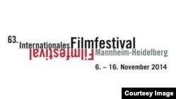 63-cü Mannheym-Heydelberq Beynəlxalq Film Festivalı