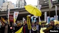 Демонстрация в Гонконге, 1 февраля 2015 года
