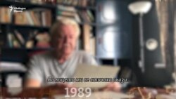 """""""От очите ми се стичаха сълзи"""". Асен Агов си спомня за 1989 г."""