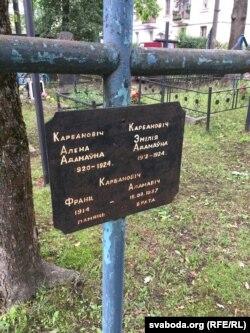 Вайсковыя могілкі, Менск. Сям'я Карбановічаў