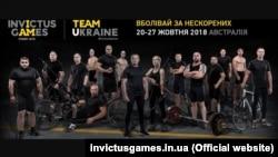 Українська збірна на Іграх Нескорених-2018, що проходять в австралійському Сіднеї