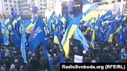 Мітинг Партії регіонів на Європейській площі в Києві, скріншот з трансляції Першого національного