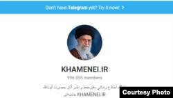 Eýranyň ýokary ruhany lideri Aýatollah Ali Khameiniň Telegram ulgamyndaky hasabynyň ýapylýandygy mälim edildi.