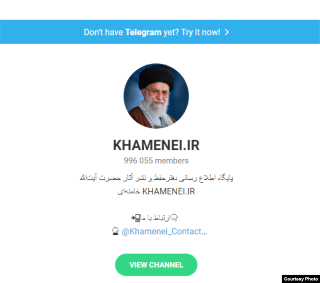 Llogaria e udhëheqësit suprem të Iranit, Ajatollah Ali Khamenei, në Telegram.