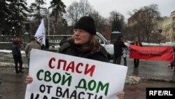 Несмотря на серьезные лозунги, акция на Славянской площади в целом прошла в атмосфере всеобщего веселья