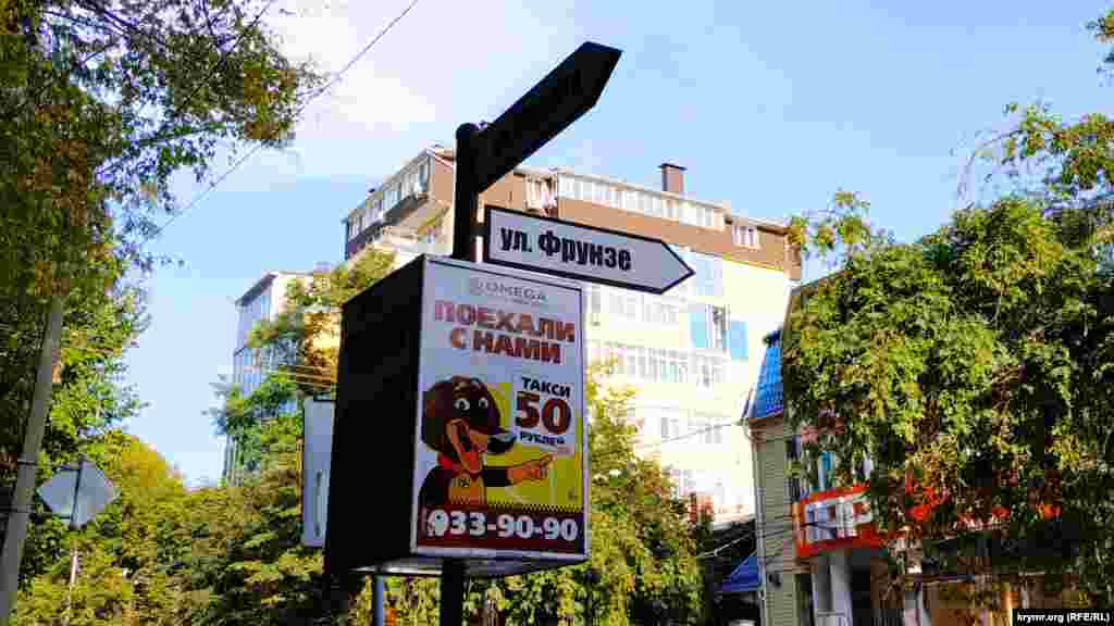 Вулиця Фрунзе починається на перехресті з вулицею Шмідта за Дитячим парком