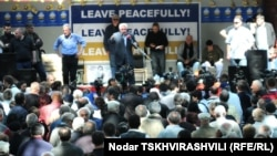 Վրաստան - Ընդդիմության մայիսի 24-ի հանրահավաքը Թբիլիսիում
