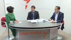 Аманкулов: Мамлекеттин акчасына кызытма алынган
