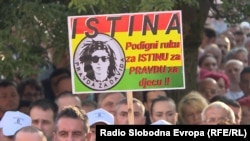"Sa protesta ""Pravda za Davida"" na Trgu Krajine u Banjaluci, juli 2018."