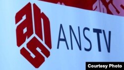 ANS TV