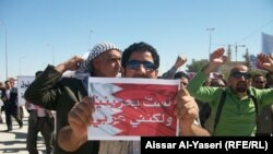 من تظاهرة مناصرة للبحرين في النجف