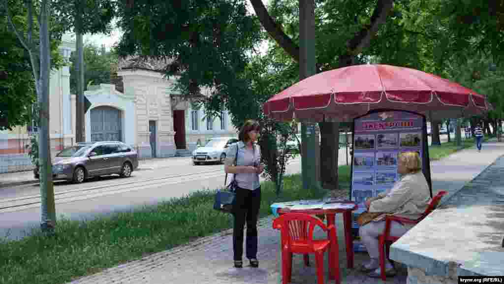Для екскурсій по Криму народ, схоже, «не дозрів»