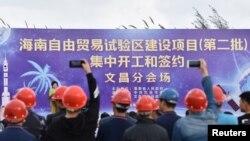 Қытайдың Хэйнань провинциясындағы еркін сауда аймағын құру бойынша келісімге қол қою рәсімі. 28 желтоқсан 2018 жыл