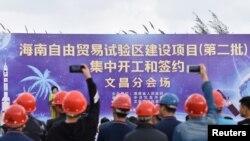 Çinin Haynan vilayətində azad ticarət zonası yaradılır